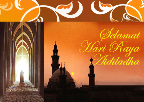 selamat hari raya aidiladha, hari raya aidiladha 1433 hijrah, aidiladha 1433 hijrah