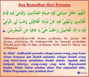 doa-ramadhan-hari-1
