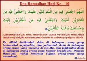 doa-ramadhan-hari-ke-10