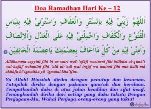 doa-ramadhan-hari-ke-12