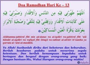 doa-ramadhan-hari-ke-13