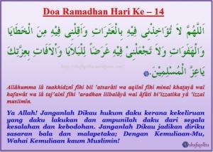 doa-ramadhan-hari-ke-14