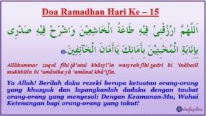 doa-ramadhan-hari-ke-15