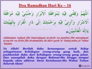 doa-ramadhan-hari-ke-16