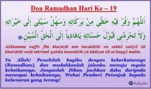 doa-ramadhan-hari-ke-19