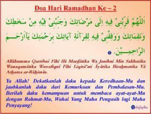 doa-ramadhan-hari-ke-2