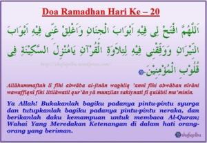 doa-ramadhan-hari-ke-20