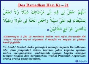 doa-ramadhan-hari-ke-21