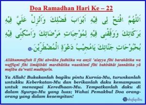 doa-ramadhan-hari-ke-22