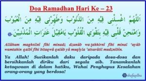 doa-ramadhan-hari-ke-23