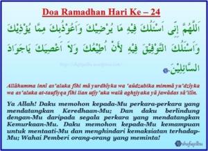 doa-ramadhan-hari-ke-24