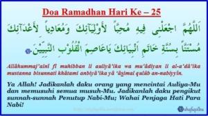 doa-ramadhan-hari-ke-25