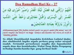 doa-ramadhan-hari-ke-27
