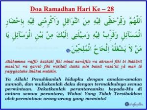 doa-ramadhan-hari-ke-28
