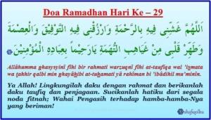 doa-ramadhan-hari-ke-29