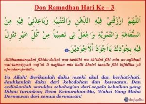 doa-ramadhan-hari-ke-3