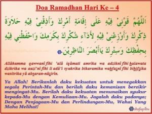 doa-ramadhan-hari-ke-4