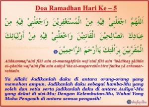 doa-ramadhan-hari-ke-5