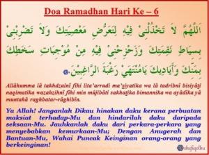 doa-ramadhan-hari-ke-6