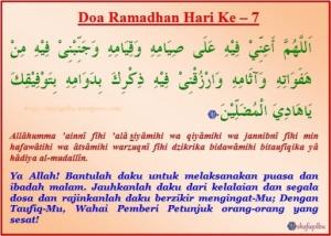 doa-ramadhan-hari-ke-7