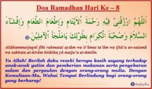 doa-ramadhan-hari-ke-8