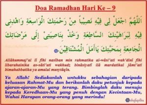 doa-ramadhan-hari-ke-9